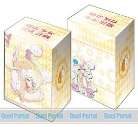 ブシロードデッキホルダーコレクションV2 Vol.129 魔法少女育成計画『ねむりん』