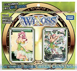WIXOSS 構築済みデッキ第20弾 GREEN CUNNING