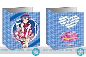 1ポケットバインダー Vol.5 ラブライブ!スクールアイドルフェスティバル ~after school ACTIVITY~『園田 海未』