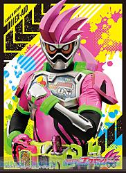 キャラクタースリーブ 仮面ライダーエグゼイド 仮面ライダーエグゼイド アクションゲーマーレベル2(EN-421)