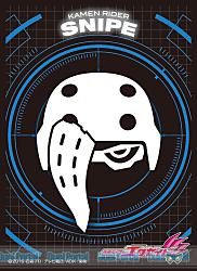 キャラクタースリーブ 仮面ライダーエグゼイド 仮面ライダースナイプ エンブレム(EN-426)