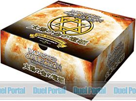 モンスター・コレクションTCG 20th Anniversary ブースターパック 太陽の金の竜姫