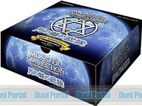 モンスター・コレクションTCG 20th Anniversary ブースターパック 月の銀の魔狼