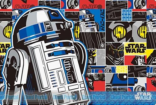 ラバーマットハイグレード Vol.3 STAR WARS 『R2-D2』