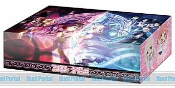 ブシロードストレイジボックスコレクション Vol.207『Fate/kaleid liner プリズマ☆イリヤ ドライ!!』