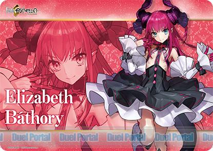 キャラクター万能ラバーマット Fate/EXTELLA「エリザベート=バートリー」