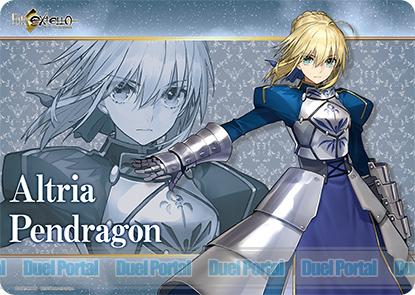 キャラクター万能ラバーマット Fate/EXTELLA「アルトリア・ペンドラゴン」