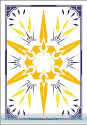 ブシロードスリーブコレクション ミニ Vol.310 カードファイト!! ヴァンガードG『ギーゼの紋章』