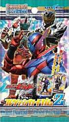 仮面ライダービルド コレクションカードガム2