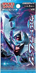 ポケモンカードゲーム サン&ムーン 拡張パック「ウルトラムーン」
