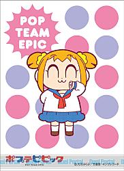 キャラクタースリーブ ポプテピピック ポプ子A(EN-508)