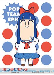 キャラクタースリーブ ポプテピピック ピピ美A(EN-509)