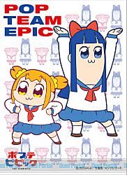 キャラクタースリーブ ポプテピピック ポプ子&ピピ美(EN-512)