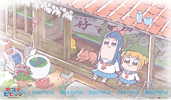 キャラクターラバーマット ポプテピピック ポプ子&ピピ美(ENR-020)
