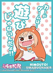 キャラクタースリーブ 干物妹!うまるちゃんR カードゲームは… 遊びじゃないんだよ!!(EN-525)