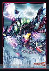 ブシロードスリーブコレクション ミニ Vol.315 カードファイト!! ヴァンガードG『星葬のゼロスドラゴン スターク』