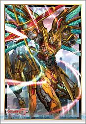 ブシロードスリーブコレクション ミニ Vol.317  カードファイト!! ヴァンガードG『天を射抜く超神機 エクスギャロップ』
