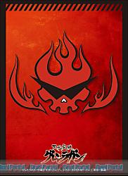 ブシロードスリーブコレクション ハイグレード Vol.1440 天元突破グレンラガン『グレン団』