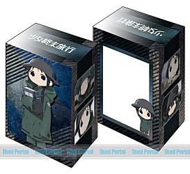 ブシロードデッキホルダーコレクションV2 Vol.312 少女終末旅行 『チト』