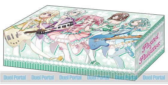 ブシロードストレイジボックスコレクション Vol.223 バンドリ! ガールズバンドパーティ! 『Pastel*Palettes』