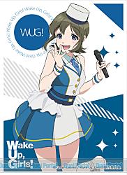 キャラクタースリーブ  Wake Up, Girls!新章 林田藍里(EN-535)
