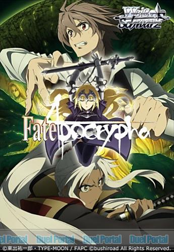 ヴァイスシュヴァルツ ブースターパック Fate/Apocrypha