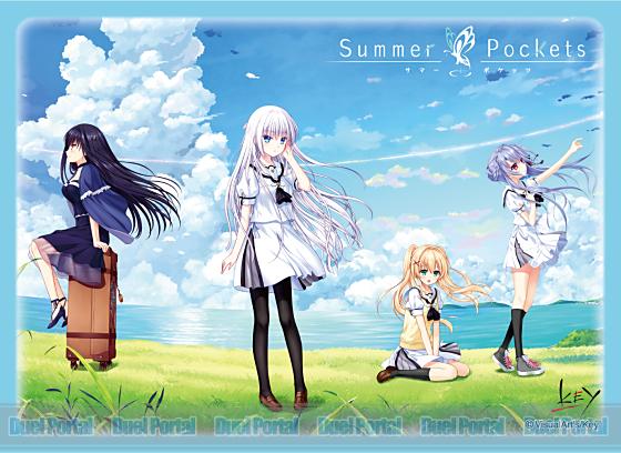 ブロッコリーキャラクタースリーブ Summer Pockets