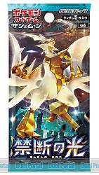 ポケモンカードゲーム サン&ムーン 拡張パック「禁断の光」