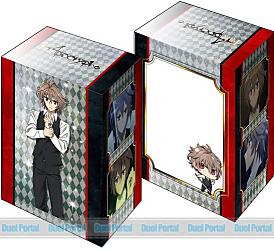 ブシロードデッキホルダーコレクションV2 Vol.359 Fate/Apocrypha 『ジーク』
