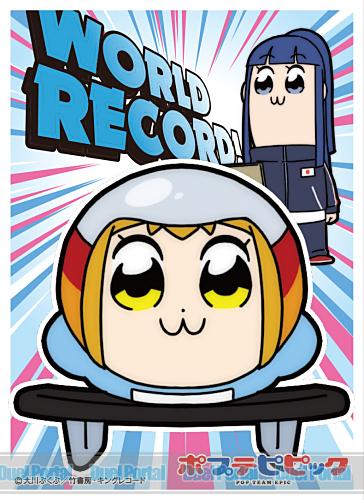 キャラクタースリーブ ポプテピピック ワールドレコード(EN-563)