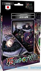 Force of Will 零夜クラスタ スターターデッキ第2弾『正史の記憶』