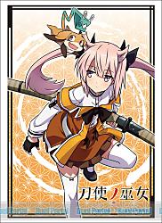 ブシロードスリーブコレクション ハイグレード Vol.1546 刀使ノ巫女『益子薫』 Part.2