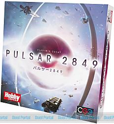 パルサー2849 日本語版