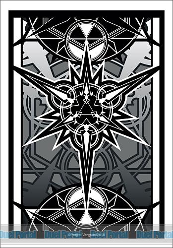 ブシロードスリーブコレクション ミニ Vol.334 カードファイト!! ヴァンガード『ギフトシンボル』