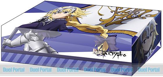 ブシロードストレイジボックスコレクション Vol.233 Fate/Apocrypha 『ルーラー』