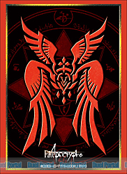 ブシロードスリーブコレクション ハイグレード Vol.1567 Fate/Apocrypha『令呪(ルーラー)』