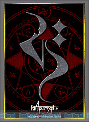 ブシロードスリーブコレクション ハイグレード Vol.1568 Fate/Apocrypha『令呪(シロウ)』