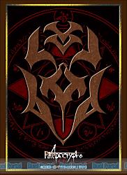 ブシロードスリーブコレクション ハイグレード Vol.1570 Fate/Apocrypha『令呪(獅子劫)』