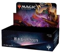 マジック:ザ・ギャザリング 基本セット2019 ブースターパック