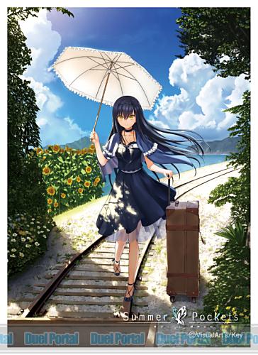 きゃらスリーブコレクション マットシリーズ  Summer Pockets「久島 鴎」(No.MT453)