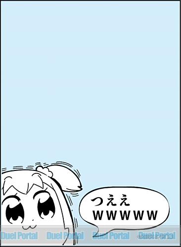 ブロッコリースリーブプロテクター【世界の名言】ポプテピピック「つええwwwww」