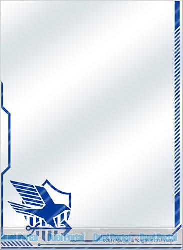 ブロッコリースリーブプロテクター【世界の文様】アズールレーン「ユニオン」