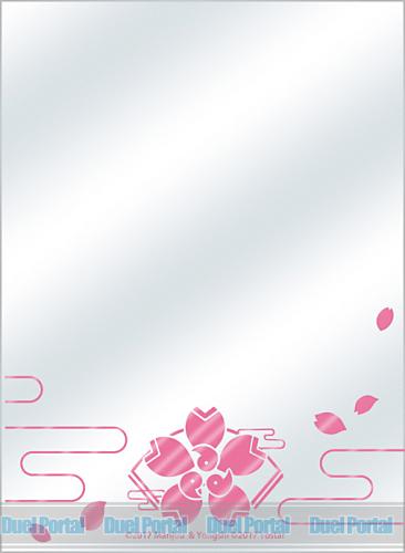 ブロッコリースリーブプロテクター【世界の文様】アズールレーン「重桜」