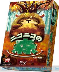 ニコニコの森 完全日本語版