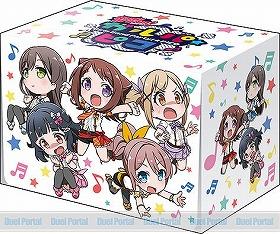 ブシロードデッキホルダーコレクションV2 Vol.477 BanG Dream! ガルパ☆ピコ『Poppin'Party』