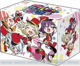 ブシロードデッキホルダーコレクションV2 Vol.481 BanG Dream! ガルパ☆ピコ『ハロー、ハッピーワールド!』