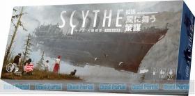 「サイズ - 大鎌戦役 - 拡張 風に舞う策謀」 完全日本語版