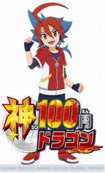 神バディファイト キャラクターパック第1弾 神 100円ドラゴン