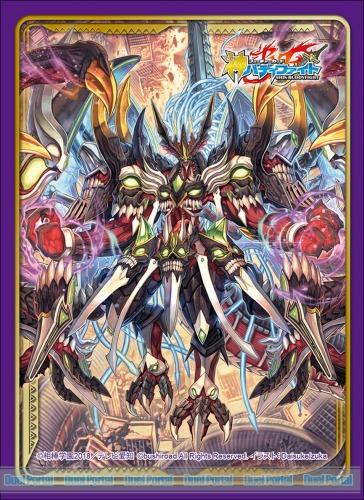 バディファイト スリーブコレクション Vol.54 フューチャーカード バディファイト 『凶乱魔竜 ヴァニティ・骸・デストロイヤー』