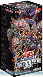 遊戯王オフィシャルカードゲーム デュエルモンスターズ EXTRA PACK 2018